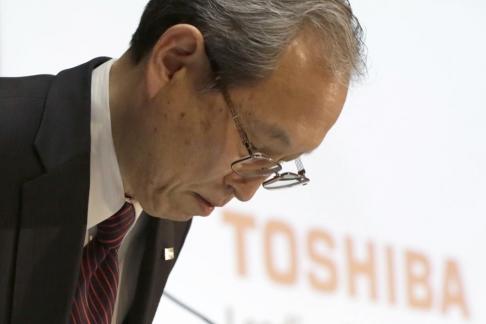 Rett ned for Toshiba-aksjen – igjen